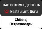 Петрозаводск на Restaurant Guru