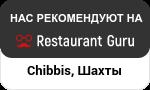 Шахты на Restaurant Guru