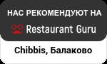 Балаково на Restaurant Guru