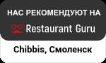 Смоленск на Restaurant Guru