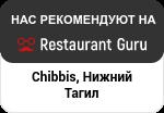 Нижний Тагил на Restaurant Guru