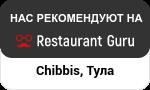 Тула на Restaurant Guru