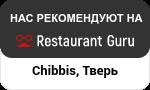 Тверь на Restaurant Guru