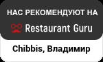Владимир на Restaurant Guru