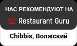 Волжский на Restaurant Guru