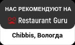 Вологда на Restaurant Guru
