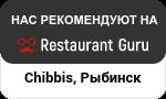 Рыбинск на Restaurant Guru