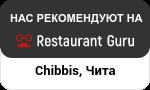 Чита на Restaurant Guru
