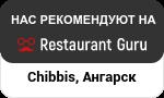 Ангарск на Restaurant Guru