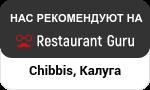 Калуга на Restaurant Guru