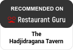 Hadjidraganov's Cellars at Restaurant Guru