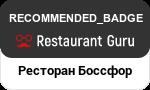 БоссФор на Restaurant Guru