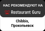Прокопьевск на Restaurant Guru