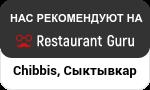 Сыктывкар на Restaurant Guru