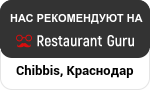 Краснодар на Restaurant Guru